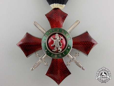 Order of Military Merit, V Class (1900-1944) Reverse