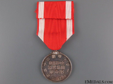 Imperial Constitution Promulgation Commemorative Medal, in Silver Reverse