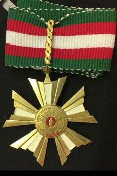 National Order of the Republic of Madagascar, Type III, Grand Officer
