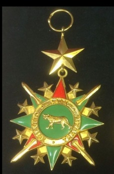 National Order of the Leopard, Civil Division, Officer (1966-1977, 1997-)