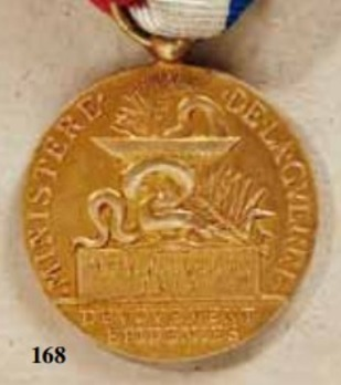 """Medal of Honour for Epidemics, Gold Medal (Ministry of the Interior, stamped """"H.PONSCARME,"""" 1889-1921)"""