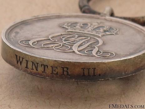Silver Medal Rim