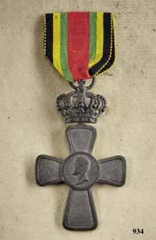 Honour Cross for Home Front Service (in war material)