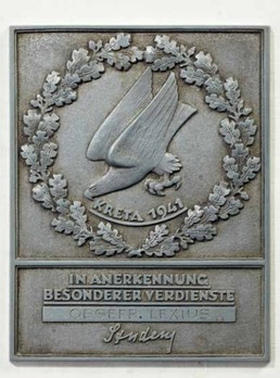 Shield for Special Merit in the Battle of Crete 1941 of Air Corps IX (without swastika) Obverse