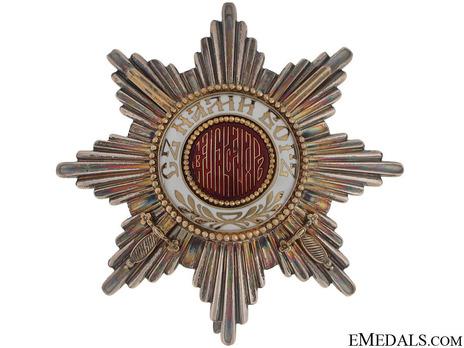 Order of St. Alexander, Type III, Grand Cross Breast Star (with swords) Obverse