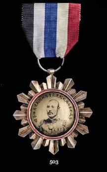 Wu Pei Fu Qualification Award