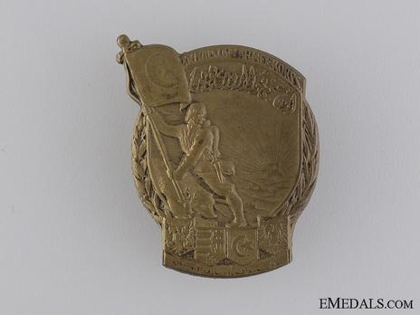 XV.KAI.OSM.ARMEE KORPS Cap Badge Obverse