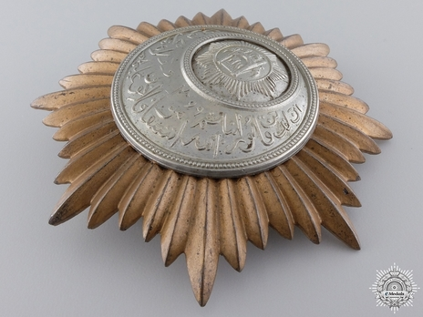 Order of Independence (Nishan-i-Istiqlal), Civil Division, II Class Grand Commander Breast Star Obverse