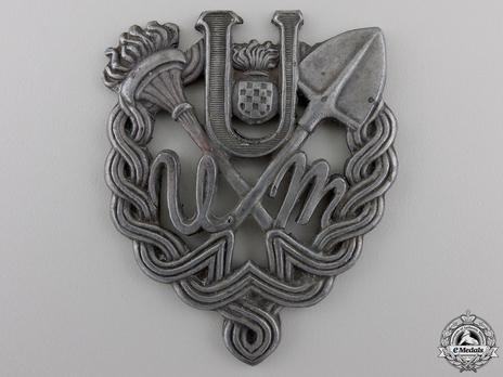 Zinc Alloy Badge Obverse