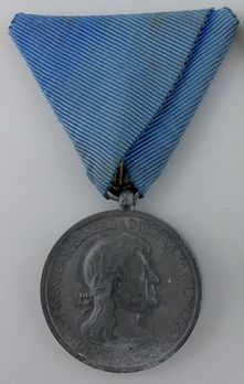 Commemorative Medal for the Liberation of Transylvania