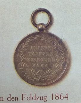 Denmark War Medal (in bronze) Reverse