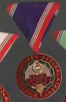Paratrooper Distinguished Service Medal, III Class (for 2500 jumps)