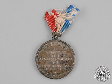 Medal of Honour for the St. Louis World's Fair of 1904 Reverse