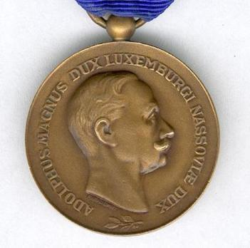 Order of Civil and Military Merit of Adolph of Nassau, Bronze Merit Medal (Military Divison, 1909-1927)