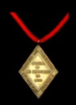 Ayohuma Medal, Silver Medal Obverse