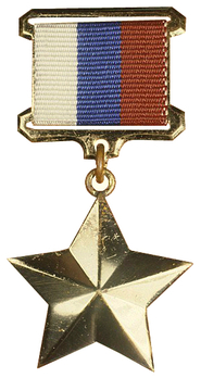 Hero of the Russian Federation Gold Medal Obverse