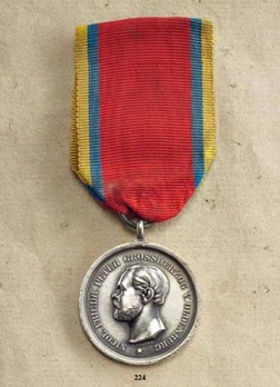 Commemorative Medal for the War of 1870/71, in Silver