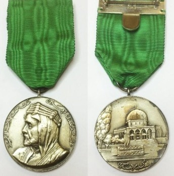 Medal of Honour (Medalat al-Sharif)
