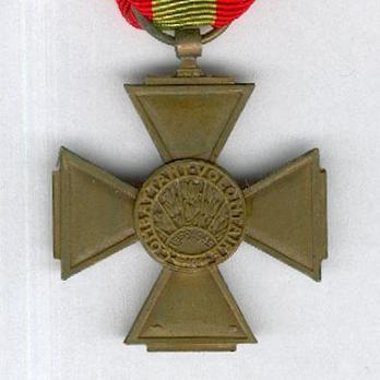 Bronze Cross (1953-1970, 1976-1981) Reverse