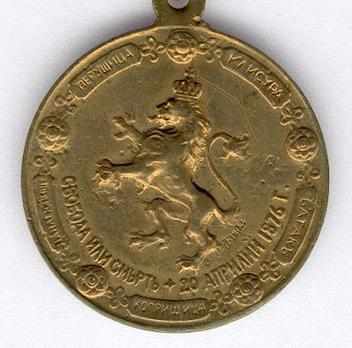 Medal for the 25th Anniversary of the April Insurrection Obverse