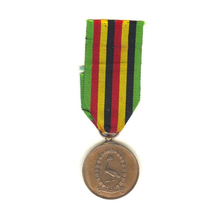Uganda+police+meritorious+service+medal+lpm