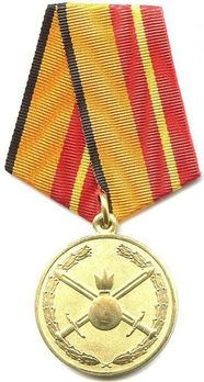 Distinguished Service in the Land Forces Circular Medal Obverse