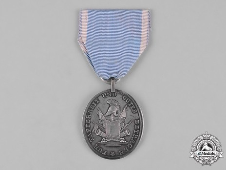 Military Honour Medal, Type II, in Silver Reverse