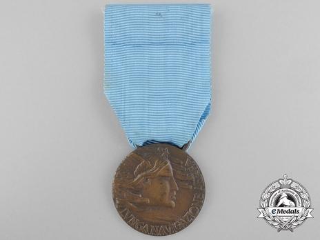 Medal (2010-Present) Obverse