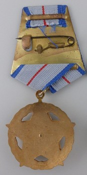 Order of Military Merit, I Class Medal (for 25 Years, 1965-1989) Reverse