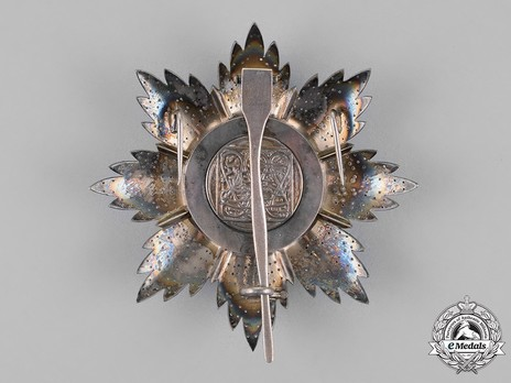 Order of the Brilliant Star of Zanzibar, Type VI, II Class Officer Breast Star Reverse