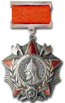 Order of Alexander Nevsky Star Medal (Variation I) Obverse