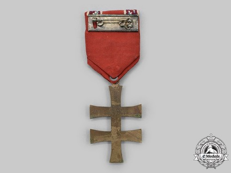 Order of the Military Victory Cross, Type II, IV Class
