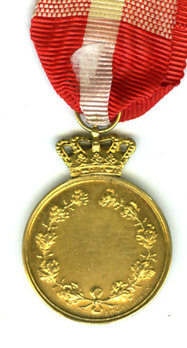 Gold/Silver-gilt Medal Reverse