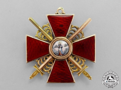 Order of St. Anne, Type II, Military Division, I Class Cross (in gold)