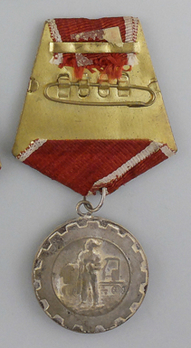 Medal for Labour Distinction (Variation I) Reverse