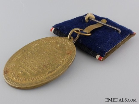War Commemorative Medal of the Kyffhäuser Union, 1914-1918 (with clasps) Reverse