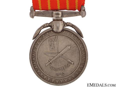 King Mahendra Coronation Medal Reverse