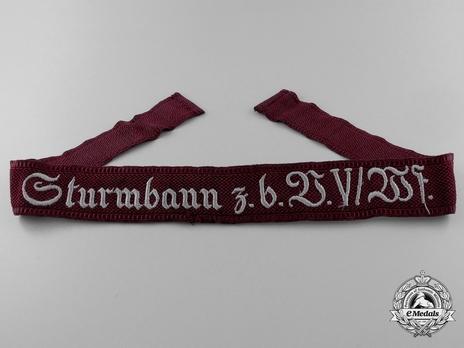 """SA """"Sturmbann z.b.V. V/Wf"""" Cuff Title Obverse"""
