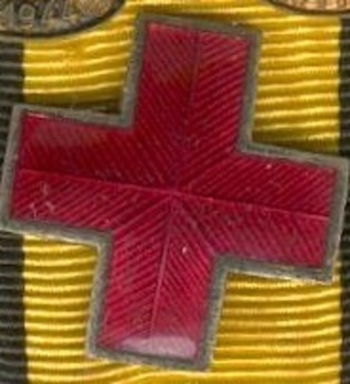 Bronze Medal Clasp for Wounds Obverse
