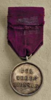 Civil Honour Cross, Junior Line, Silver Medal