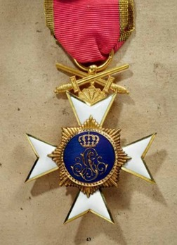 Princely House Order of Schaumburg-Lippe, III Class Cross with Swords (on ring)