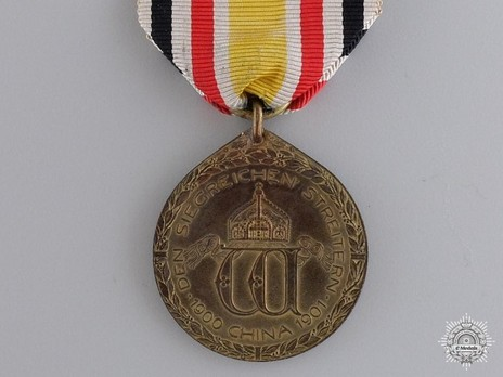 China Commemorative Medal, for Combatants (in bronze gilt) Reverse