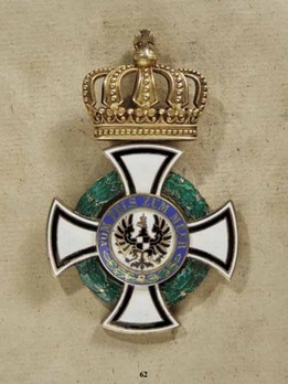 Royal House Order of Hohenzollern, Civil Division, Commander (in silver gilt)
