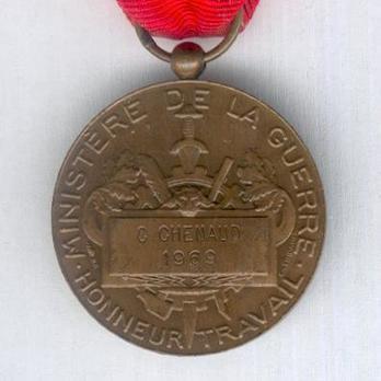 "Bronze Medal (Ministry of War, stamped ""E M LINDAUER"") Reverse"