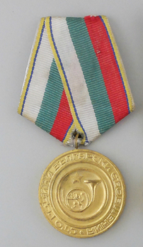 Medal for the 100th Anniversary of Bulgarian Communications Obverse