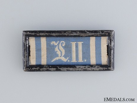 Reserve Infantry Long Service Decorations, II Class Bar (1986-1913) Obverse