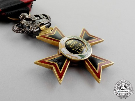 Order of Ludwig, I Class Knight's Cross Reverse