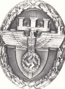 Gau Honour Badge East Prussia Obverse