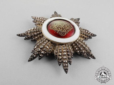 Order of the Brilliant Star of Zanzibar, Type IV, II Class Officer Breast Star Obverse