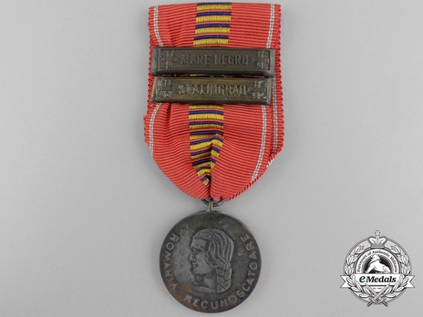 """Bronze Medal (with """"MARE NEAGRA"""" and """"STALINGRAD"""" clasps) Obverse"""